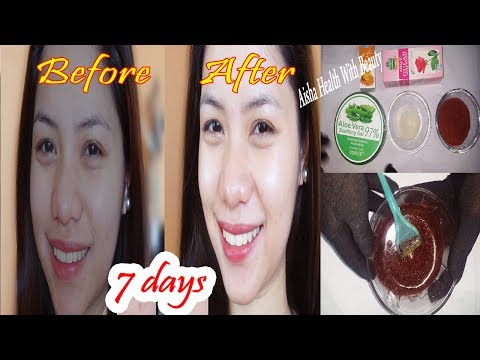 How to Make Night Cream For White, Pinkish and Glowing Skin - Make Fairness Cream At Home