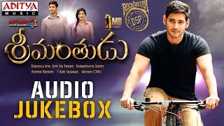 Srimanthudu  Full Songs Jukebox || Mahesh Babu, Shruthi Hasan, Devi Sri Prasad