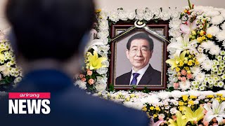 Seoul Mayor Park Won-soon found dead after going missing for 7 hours