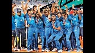 2014 T20 World Cup Final Sri Lankan Vs India, Ratnapura Fans Celebrating T20 World Cup Victory