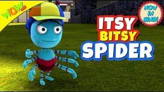 Itsy Bitsy Spider | 3D Animated Kids Songs | Hindi Songs | Vir | WowKidz