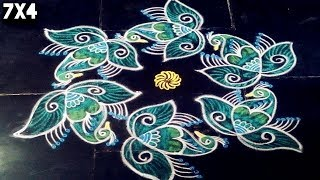 Simple And Easy Peacock Rangoli Design With 3x2 Dots Made Easy To
