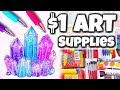 $1 ART SUPPLIES CHALLENGE - Drawing Crystals | SoCraftastic