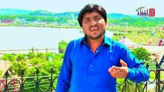 Tenu Apna Banawn Di | Apna Niazi Bhai | Latest Punjabi And Saraiki Song 2017