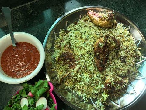 Persian Chicken Soya Rice Recipe
