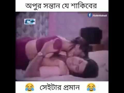 Xxx Mp4 শাকিব খান আর আপু প্রেম কাহিনি 3gp Sex