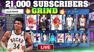 21000 SUBSCRIBERS GRIND NBA 2K20 MYTEAM UNLIMITED GAMEPLAY LIVE