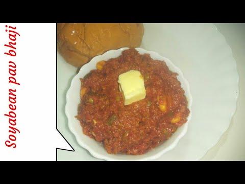 सोयाबीन पाव भाजी, bhaji with a twist, Protein rich soya bhaji, Healthy kids snac, soyabean pav bhaji