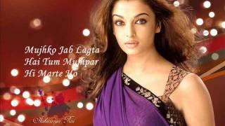 Achchi Lagti Ho with lyrics