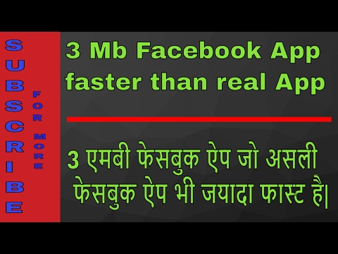 How to Use Facebook and Messenger in a Single App