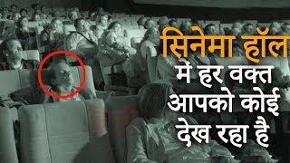 Movie Theaters का कड़वा सच |  सिनेमाघरों के भयानक सीक्रेट्स | Movie Theater Secrets Revealed