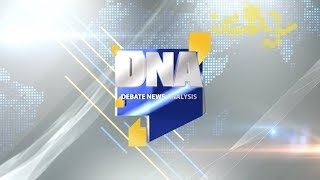 Judge Apologized For Reference Hearing Against Sharif Family | DNA | 17 July 2018 | 24 News HD