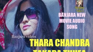 THRAA CHANDER TAKDA THU EA BANJARA MOVIE SAANDYA SARIKO CHORA AUDIO SONG // BANJARA VIDEOS
