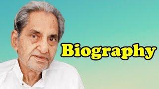 Gopaldas Neeraj Biography in Hindi | गोपालदास नीरज की जीवनी | कवि | गीतकार | Life Story