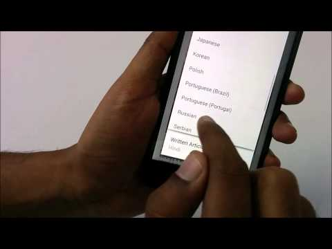 How to Enable Hindi Text-To-Speech Option on Android (Hindi)