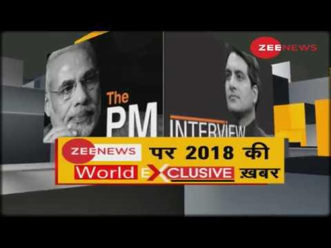 Prime Minister Narendra Modi's interview to Zee Network