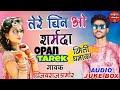 Download Opan treek New 2019 Singar Vijay raj damor MP3,3GP,MP4