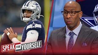 'Jerry Jones is disrespecting Dak' — Bucky Brooks   NFL   SPEAK FOR YOURSELF