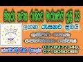 Download සිකුරැ කටක රාශියට 2019 07 23 දින ඔබට කොහොමද හරියටම දැනගන්නග By isiwarasahana Astrology MP3,3GP,MP4