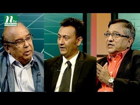 Market Watch | মার্কেট ওয়াচ | EP 660 | Stock Market and Economy Update | Talk Show