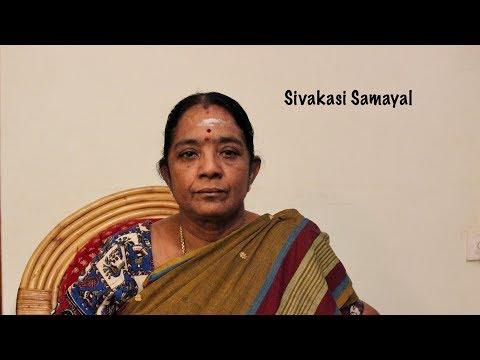 வாழ்வியல் ........Episode 75/ Sivakasi Samayal - Video - 503