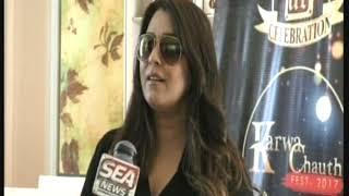 Mahima Chaudhry 03 10 2017 1