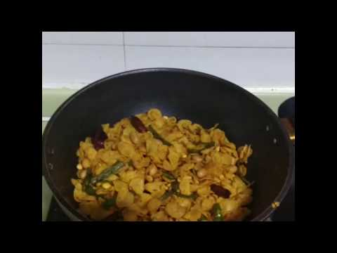 Cornflakes Chivda- How to make cornflakes snacks-Cornflakes Mixture -Healthy evening snacks