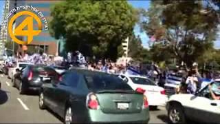 """#x202b;הפגנת תמיכה בישראל ובצה""""ל בלוס אנג"""