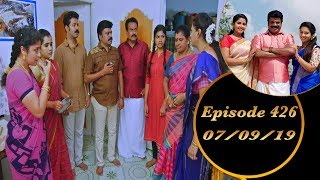 Kalyana Veedu | Tamil Serial | Episode 426 | 07/09/19 | Sun Tv | Thiru Tv