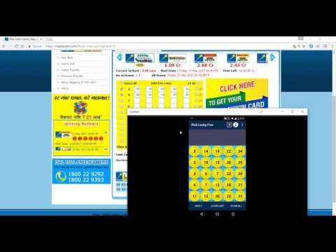 How to Play Online Playwin Lotto using MyPlaywinCard and Playwin Jaldi 5 Lucky Pick app