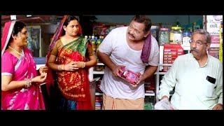 രണ്ടും ഒന്നിനൊന്ന് മെച്ചമാണല്ലോ..!!   Malayalam Comedy   Super Hit Comedy Scenes  Best Comedy