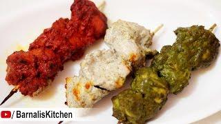 3 Easy Chicken Kabab Recipes -Chicken Tikka Kabab -Indian Nonveg Starter -Independence Day Recipe