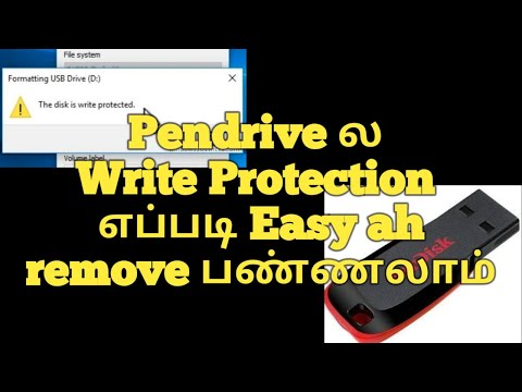 how to remove write protection from pendrive (solved)