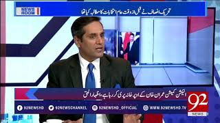 News Room :  Nawaz Sharif in NAB reference :Woman gives birth outside Hospital - 20 October 2017