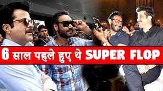 6 साल पहले हुए थे Superflop पर अब 100Cr पक्का है   Ajay Devgn और Anil Kapoor है तैयार