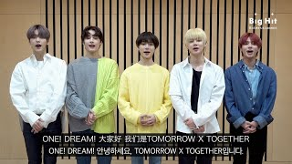 [Big Hitㅣ2020 GLOBAL AUDITION] - #TXT (Korean & Chinese version)