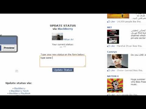 How to make FB via iPhone,iPad and Blackberry or any other device