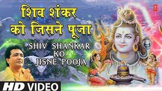 Hanuman chalisa || Gulshan kumar || Jay Shreeram || - The