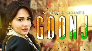 Goonj - Mandy Takhar | A Short Film on Woman empowerment | Social Awareness