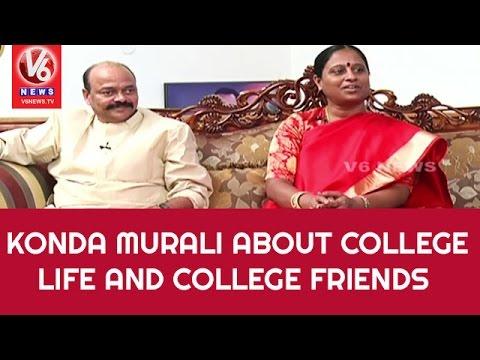 Konda Murali About College Life And College Friends || Kirrak Show || V6 News