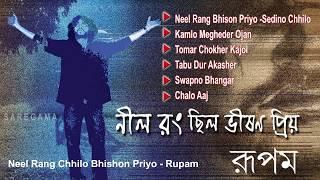 Neel Rang chilo bhishon priyo - Rupam