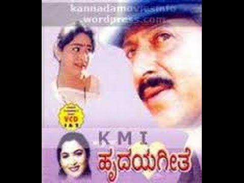 Xxx Mp4 Full Kannada Movie 1989 Hrudaya Geethe Vishnuvardhan Bhavya Kushbu 3gp Sex