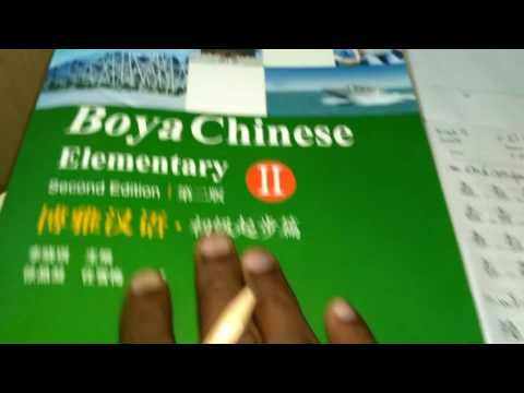Study Mandarin Chinese in Shanghai , South of China with Djaydey加艺得Geant.