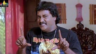 Sunil Comedy Scenes Back to Back | Rechhipo Telugu Movie | Sri Balaji Video