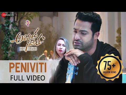 Xxx Mp4 Peniviti Full Video Aravindha Sametha Jr NTR Pooja Hegde Thaman S 3gp Sex
