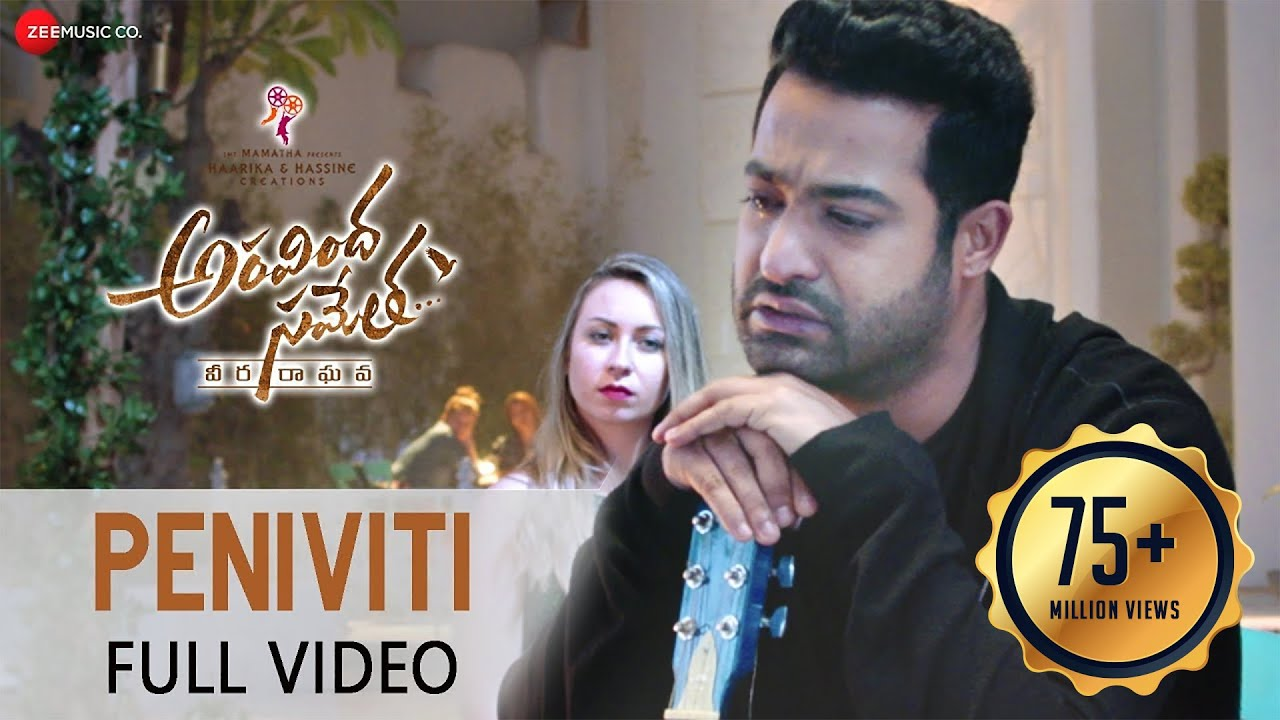 Peniviti - Full Video | Aravindha Sametha | Jr. NTR, Pooja Hegde | Thaman S