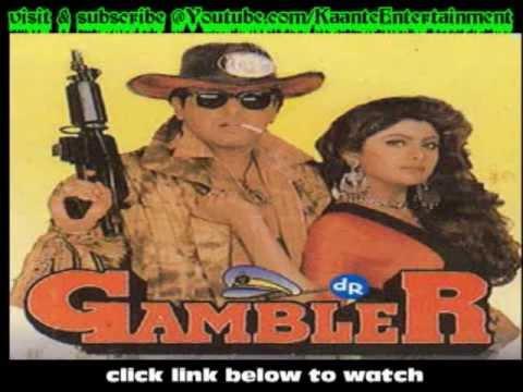 Loading Gambler 1995 Now