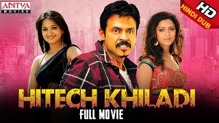 Hitech Khiladi Full Hindi Dubbed Movie | Venkatesh, Anushka, Mamta Mohandas | Aditya Movies