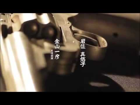 Shinobido 2012  Part 1   Japanese Movie Action  English Subtitles