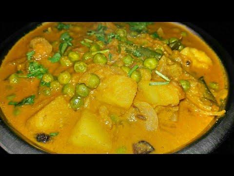 Pattani Urulaikizhagu Kurma / Green Peas Potato Kurma/ பட்டாணி உருளை கிழங்கு குருமா